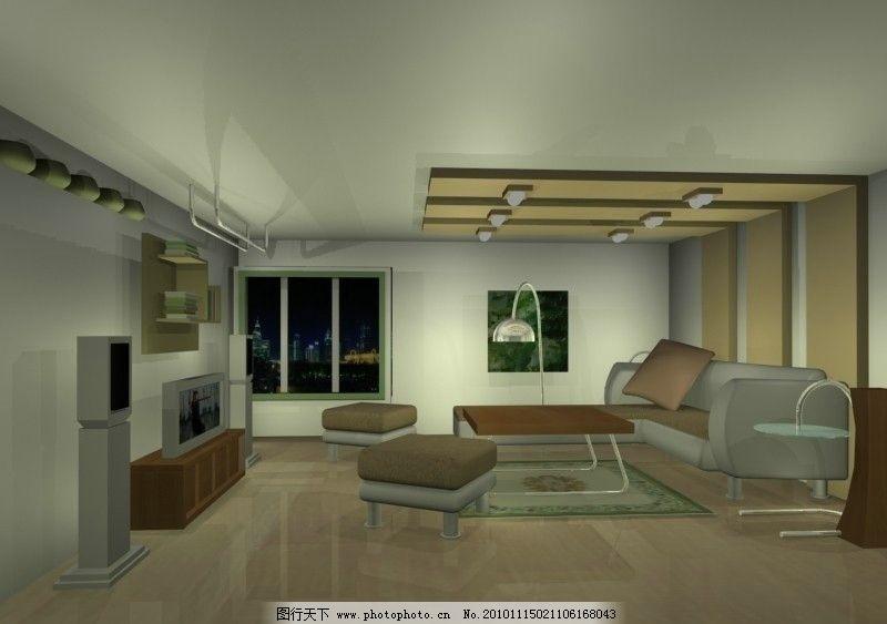 室内设计 室内简装 房间 沙发 地板 灯光 室内模型 3d设计模型 源文件