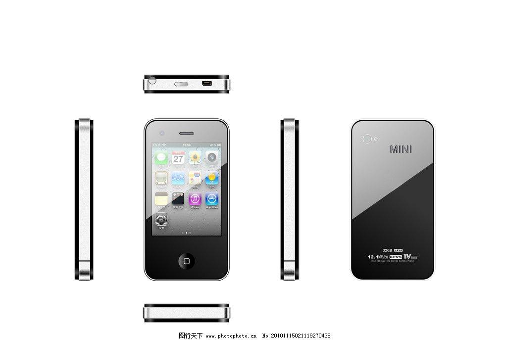 苹果手机 数码产品 3d设计 外观设计 电子产品设计 三视图 3d作品
