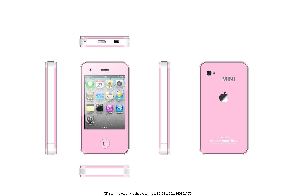 工业产品设计 苹果手机 3d设计 外观设计 电子产品设计 三视图 300dpi
