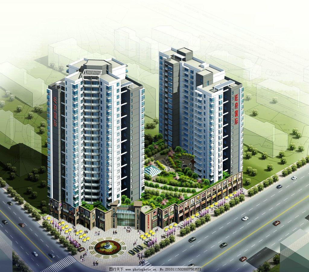 建筑外观 美术 建筑设计 楼盘 住宅区 住宅楼 高楼 广场 马路 车流