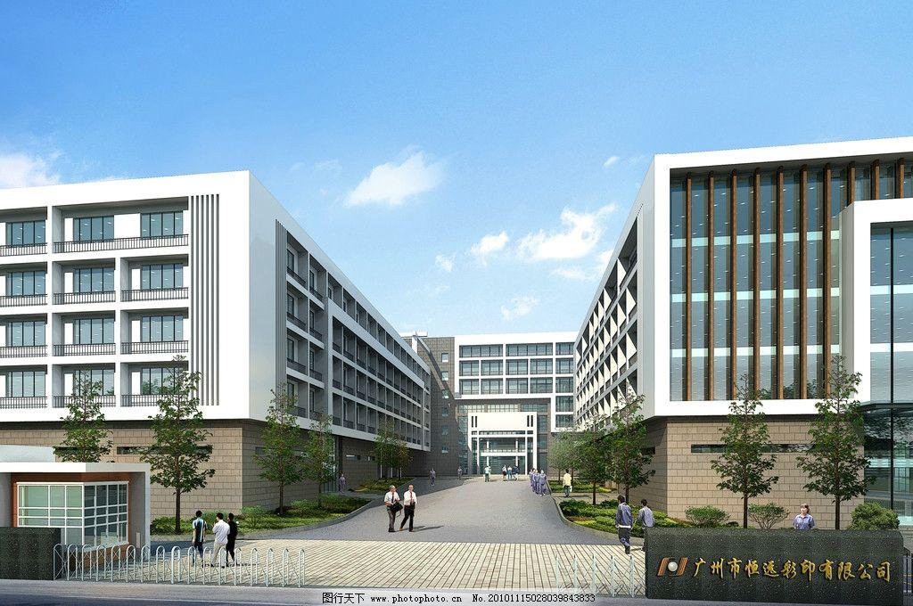 现代厂房效果图 厂房效果图 企业 大门 厂房 建筑设计 环境设计 设计