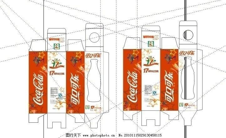 可口可乐包装 红色 可口可乐 17周年 包装设计 广告设计 矢量 cdr