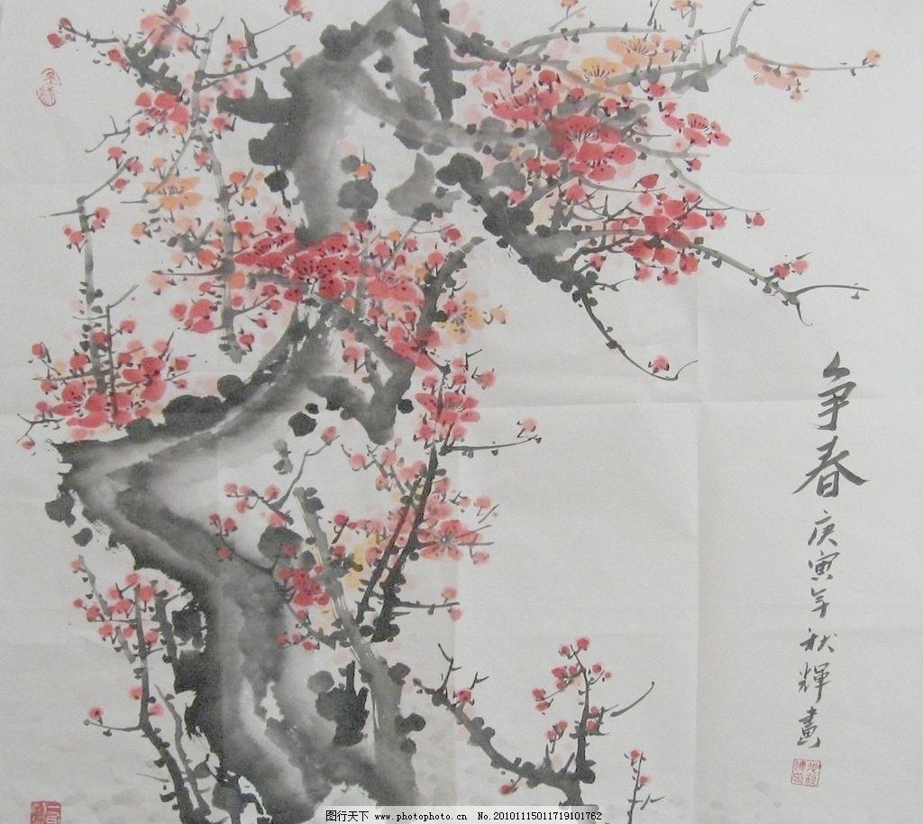 花鸟国画 写意画 书法 大师作品 风景画 写意 水墨画 动物 鲜花 梅花