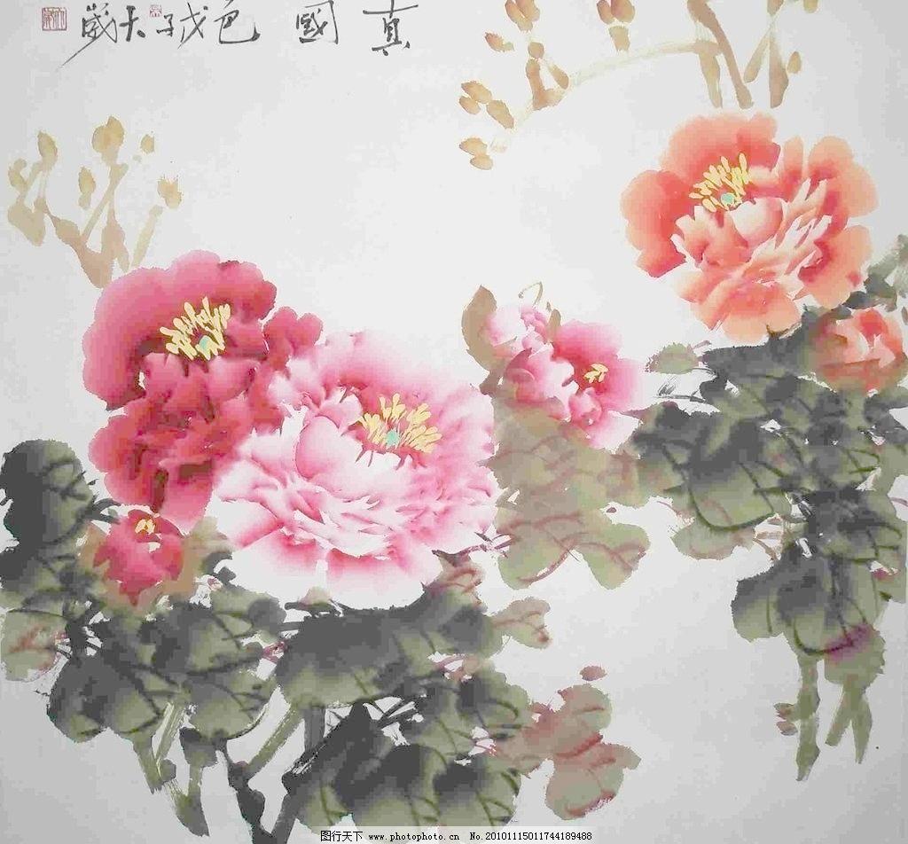 中国国画大师画牡丹-花 写意画
