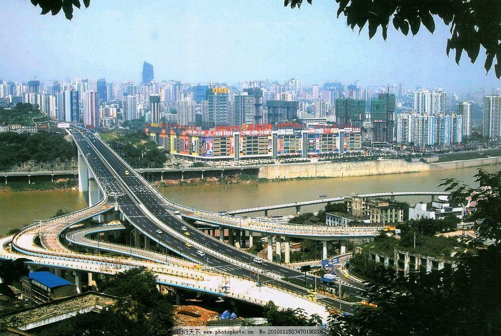 重慶 橋梁 夜景 風景 建筑 大城市 重慶風光 直轄市 山城 江流
