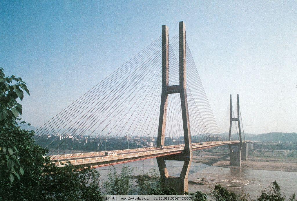 重庆 桥梁 夜景 风景 建筑 大城市 重庆风光 直辖市 山城 江流 大桥 j