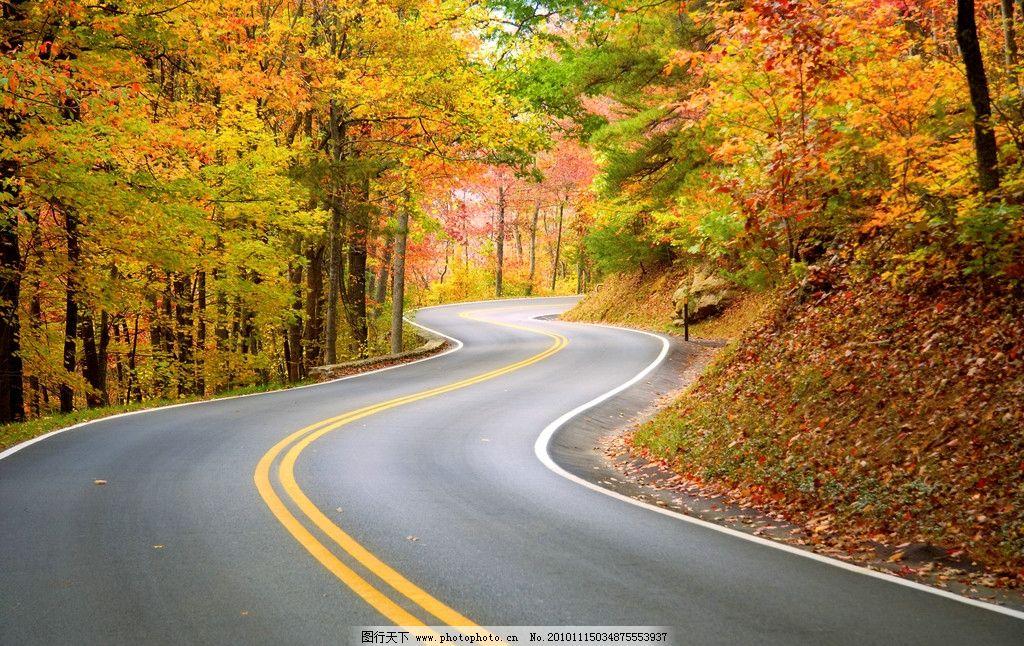 马路道路高清图片_自然风景_自然景观_图行天下图库