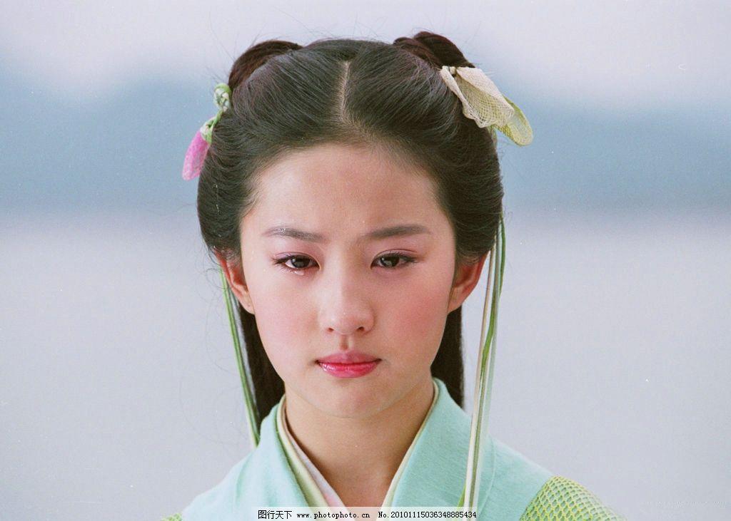 曝女神刘亦菲和宋承宪相恋 干爹竟然吃醋