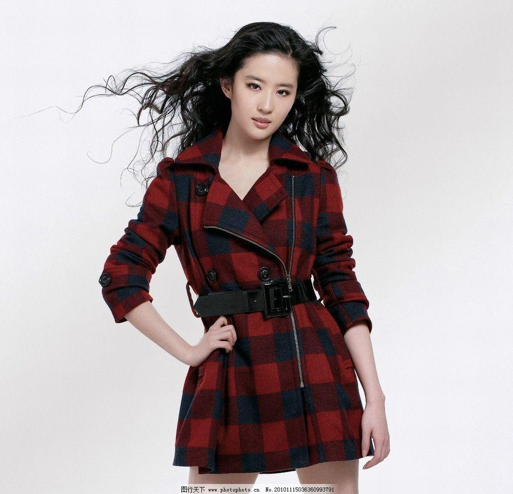 刘亦菲 美女 唯美 歌手 小龙女 神雕侠侣 人物图库 明星偶像 摄影图库