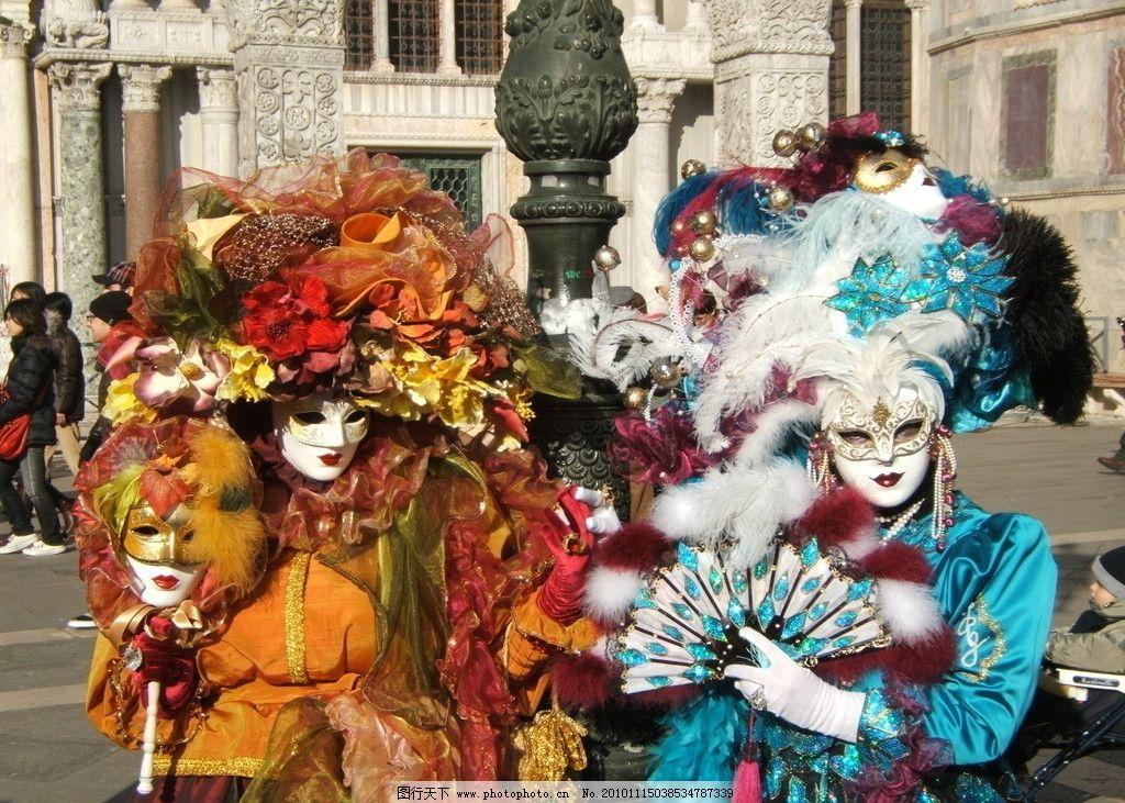 戏剧面具 面具文化 面具艺术 欧式精致面具 戏剧 欧洲文化 脸谱 华丽