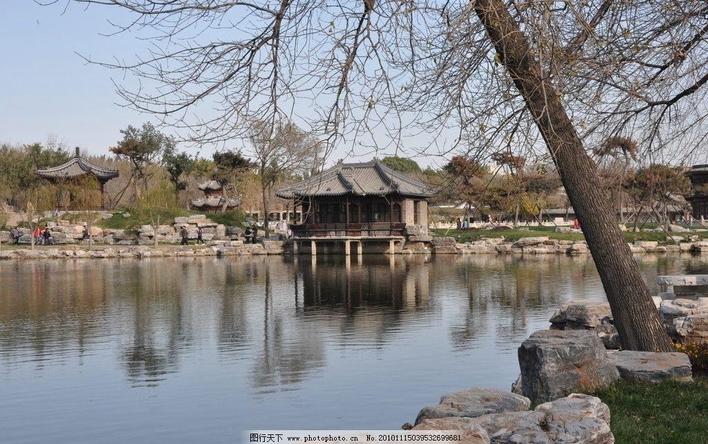 园林 天津公园 古典 蓝天白云 湖水 钓鱼台 倒影 天津北宁公园