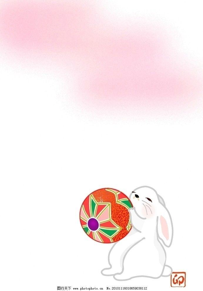 2011年兔年贺卡 兔子 小兔子 可爱 日本风格 动漫动画