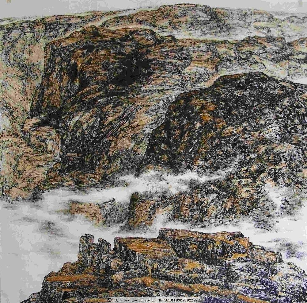 北国奇观 国画 中国画 山水画 写意画 书法 大师作品 风景画