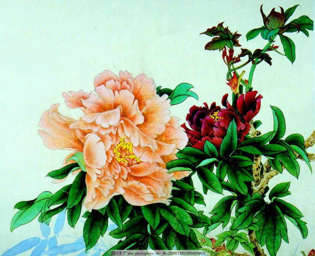 绘画 中国画 水墨画工笔画 牡丹花 国花 绿叶 芬芳 书法 印章 国画