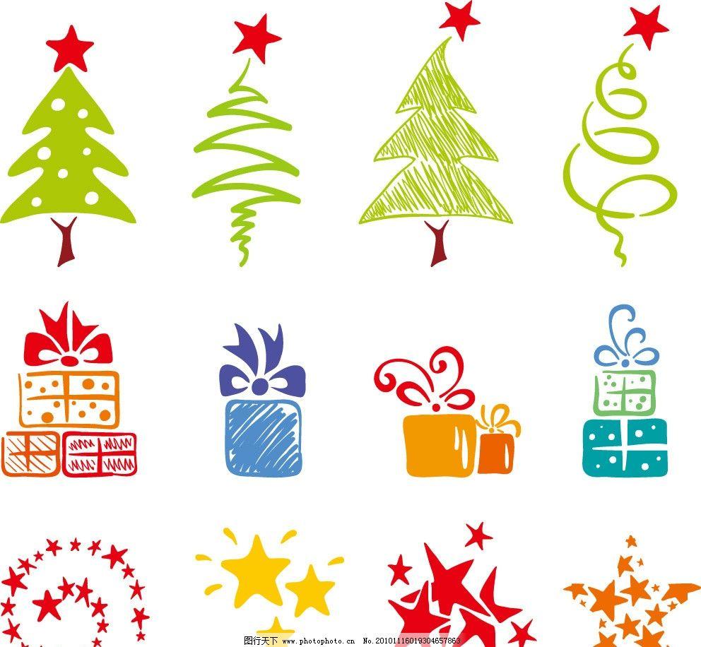 手绘卡通圣诞树 礼品盒 星星图片