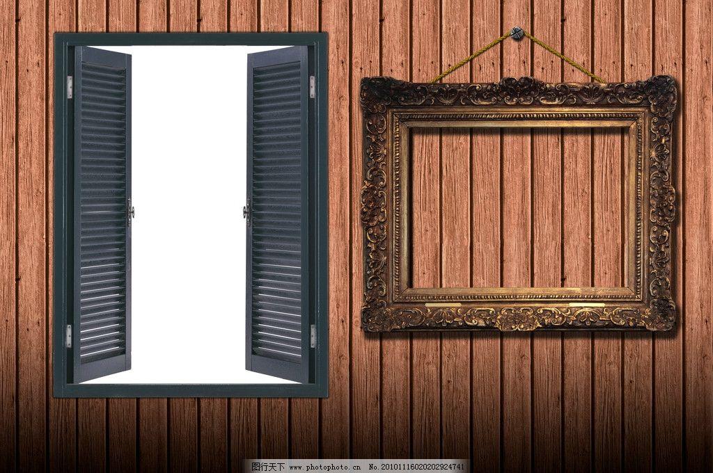室内空间 相框图片,墙壁 窗户 怀旧 复古 欧式 墙纸