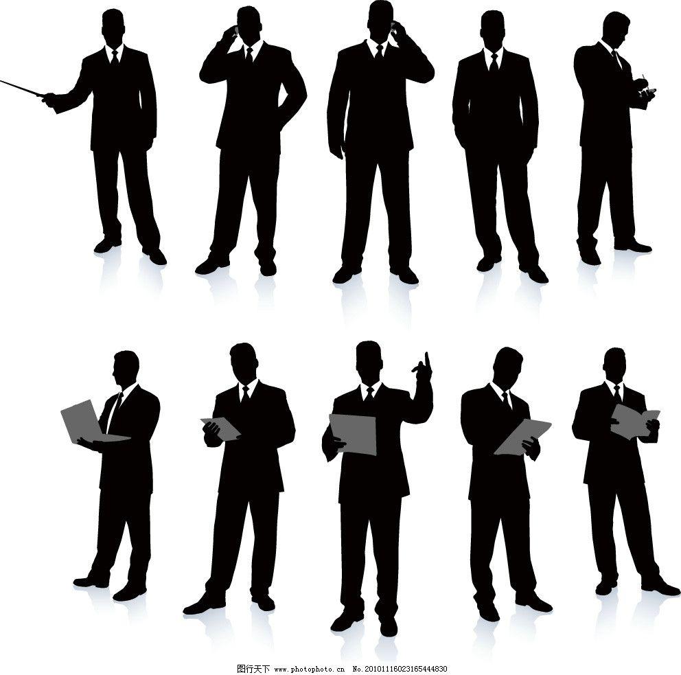 商务人物剪影 演讲 打电话 接电话图片