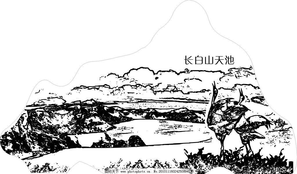 湖泊自然景观手绘图