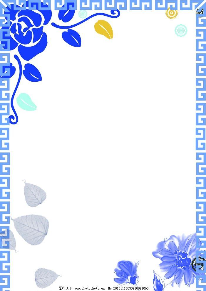 青花瓷展板 古典边框 菊花 玫瑰花 树叶 展板背景 广告设计模板