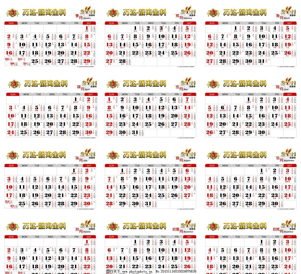 2011.+yf�y��z`'�Y���_2011#z(y`z(c:X-www.baobaoyuer.com
