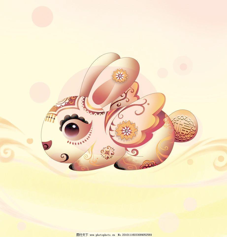 150DPI JPG 翅膀 传统 绘画 绘画书法 可爱 设计 兔年 兔子 兔子设计素材 兔子模板下载 兔子 翅膀 新年 兔年 传统 中国 绘画 可爱 绘画书法 文化艺术 设计 150dpi jpg psd源文件 其他psd素材
