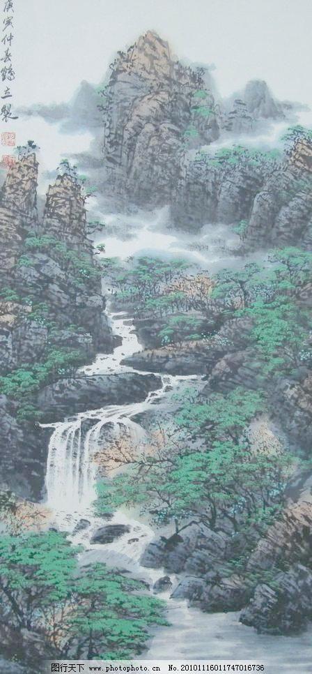 江山如画 风景画 国画 国画山水 河流 河水 绘画书法 瀑布 江山如画