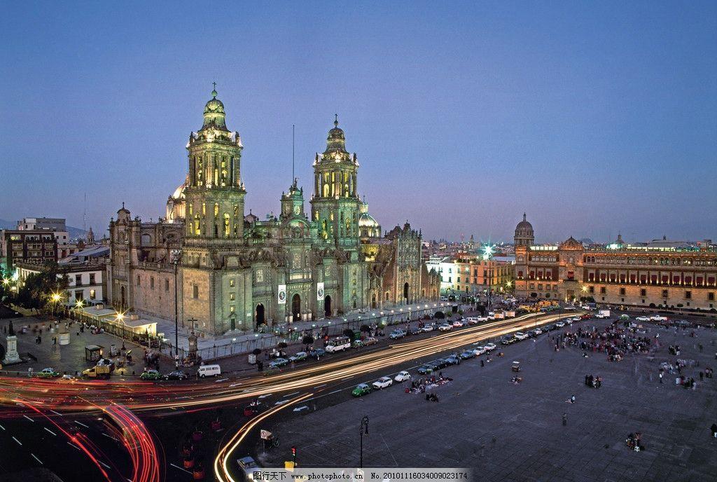 墨西哥城 宪法广场 夜景 大广场 游人如织 车流 流光溢彩 欧式双塔