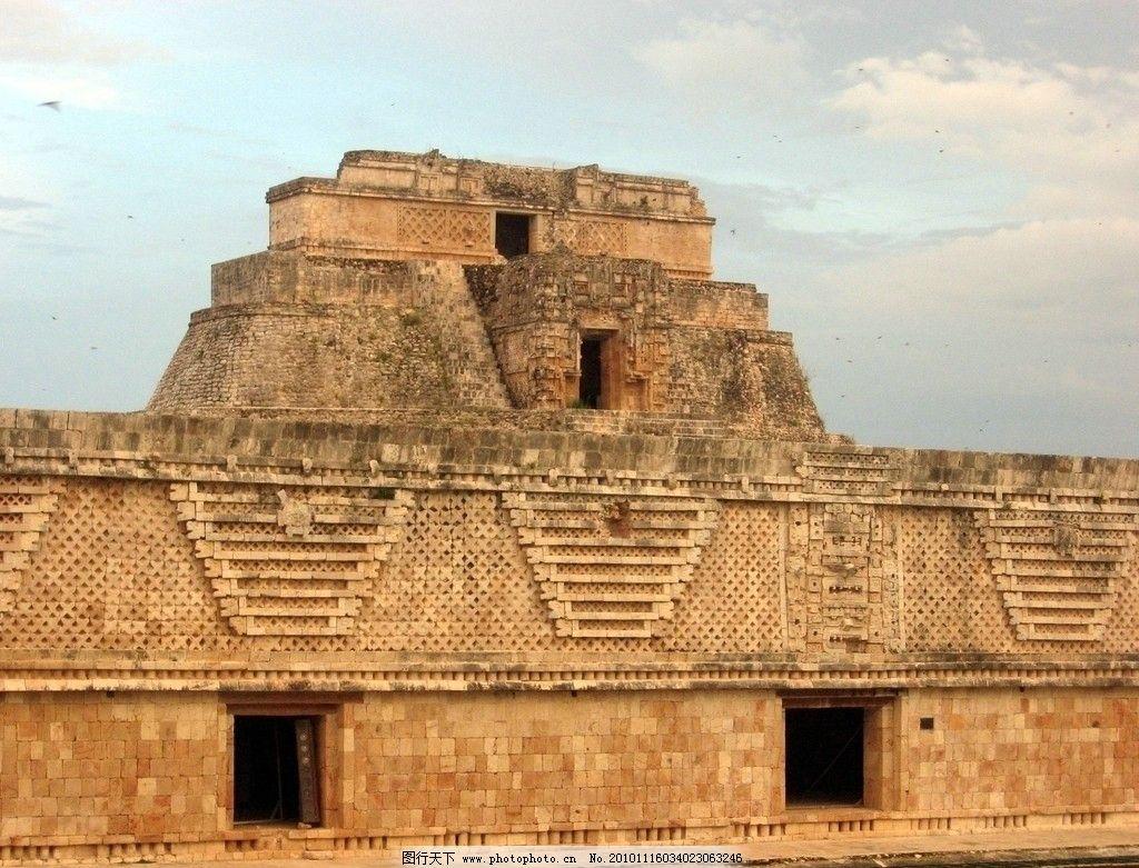墨西哥 乌西玛尔 术士金字塔图片