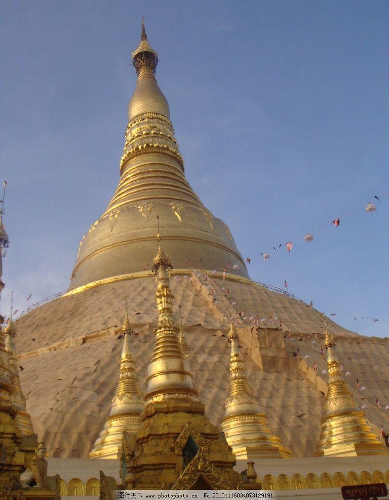缅甸 仰光 大金塔图片