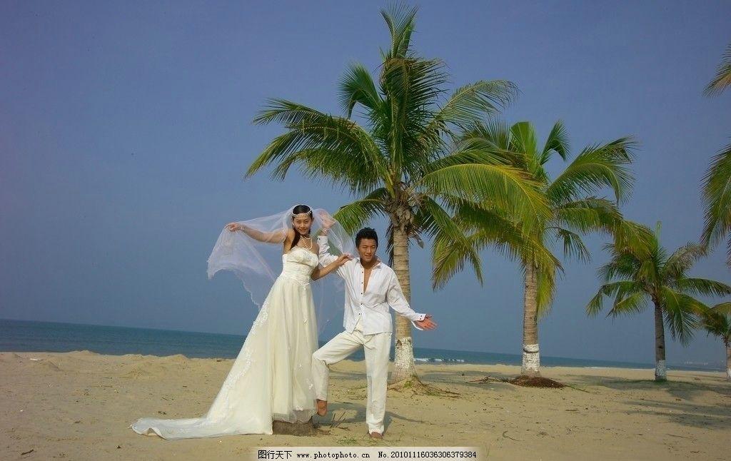 旅游婚纱样片 婚纱情侣 情人 恋人 风景 椰树 大海 沙滩 海边
