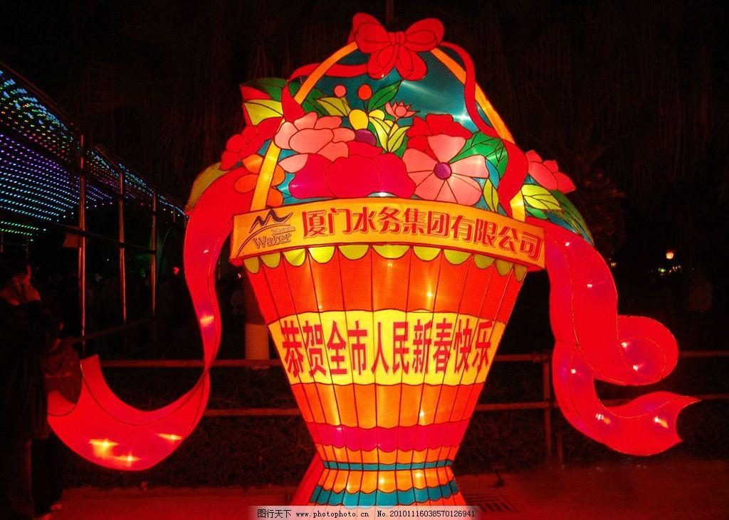 花篮 彩灯 灯组 传统文化 文化艺术 摄影 72dpi jpg
