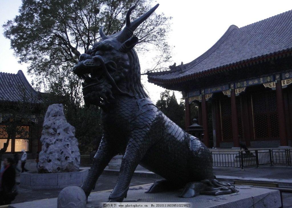 仁寿门麒麟 颐和园 神兽 吉祥 园林建筑 建筑园林 摄影