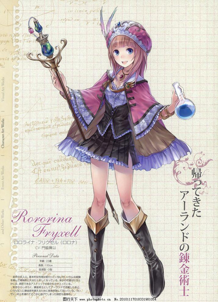 学生装 美少女 动漫 女仆 日本 卡通 魔法师 魔杖 头饰 披风 斗篷