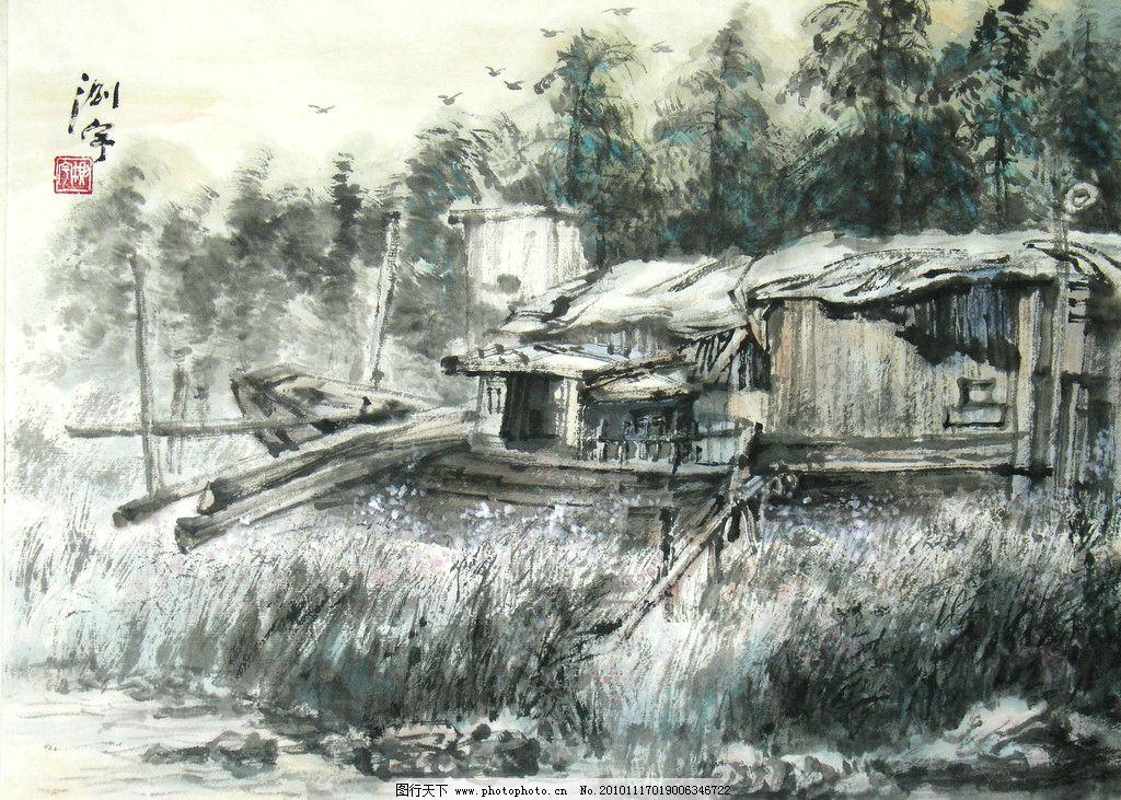 国画 风景 河流 树林 船只 书画展 美术展 风景国画 中国画 水墨画