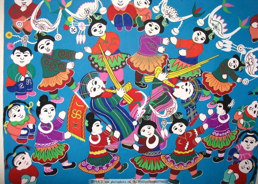 苗年 农民画 舞蹈 民族 风情 绘画书法 文化艺术 设计 180dpi jpg