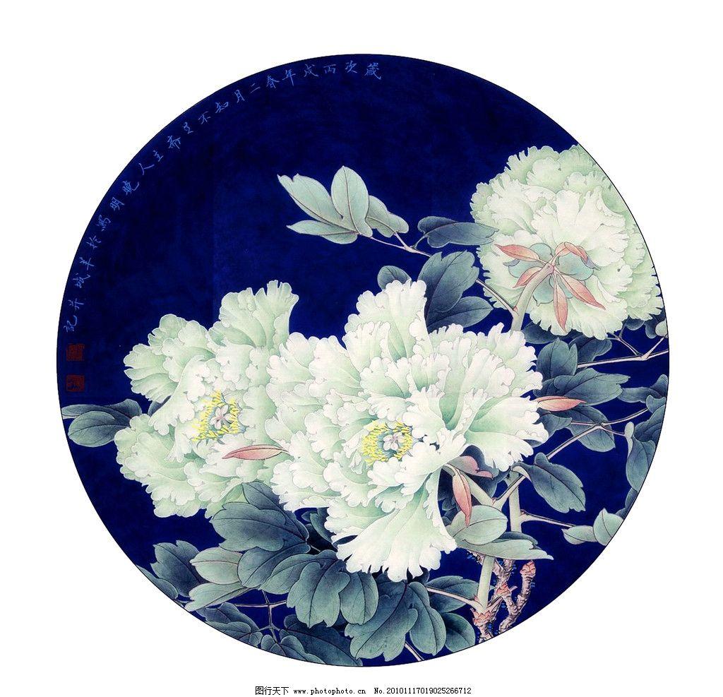 豆绿 美术 绘画 中国画 工笔画 彩墨画 国花 牡丹花 绿牡丹 绿叶 印章