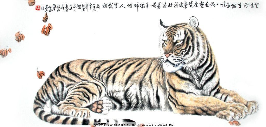国画 虎 动物 老虎 书画展 美术展 中国画 水墨画 绘画 美术作品