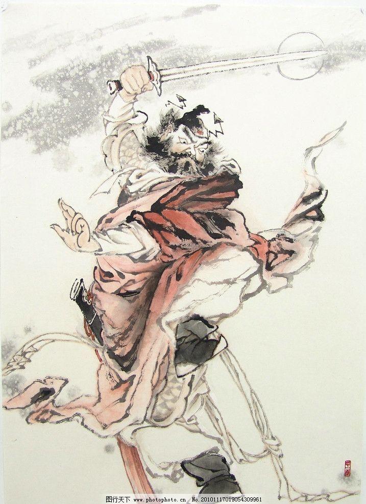 关羽 人物国画 国画 工笔画 国画艺术 国画作品 宝剑 月亮 绘画书法