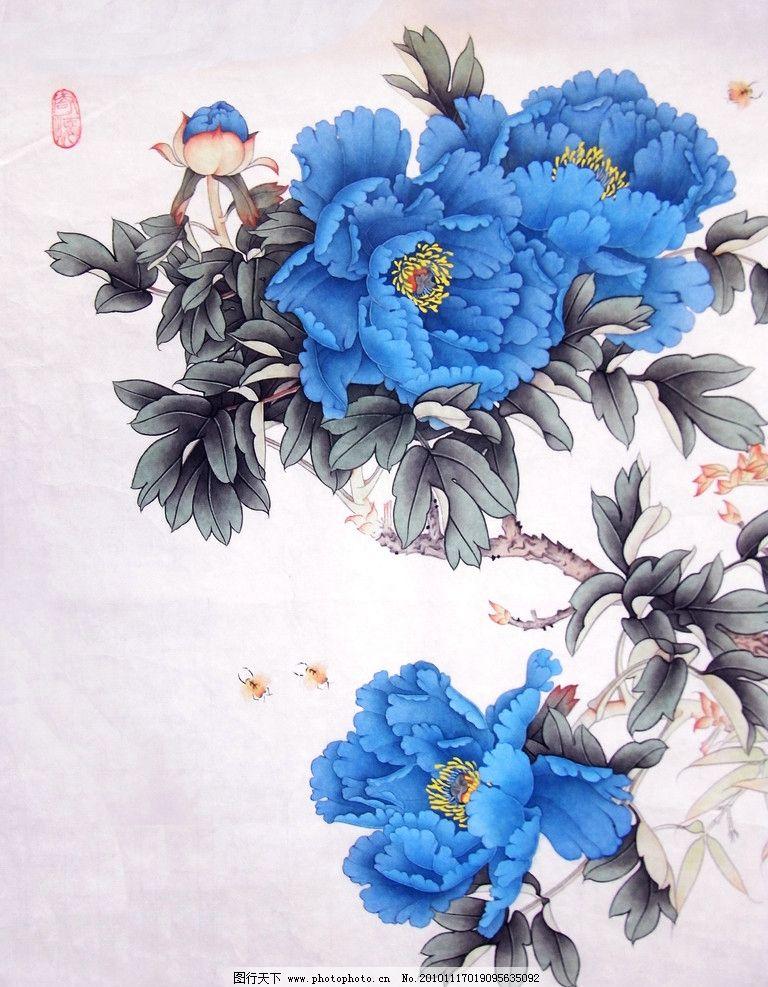 国画牡丹花的画法步骤 视频