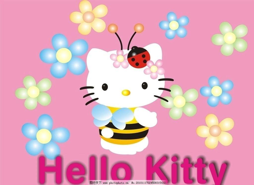 粉色kitty猫 黑色 可爱 卡通 矢量