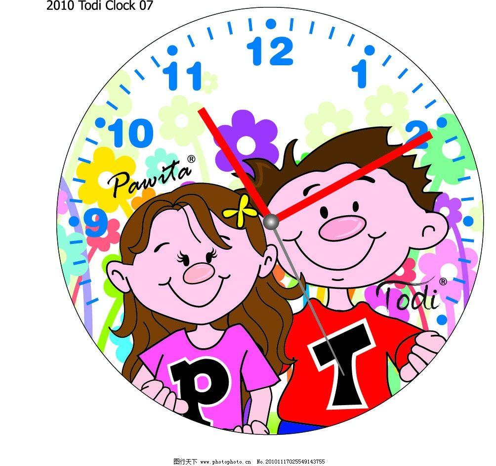 卡通时钟 时钟 钟 钟表