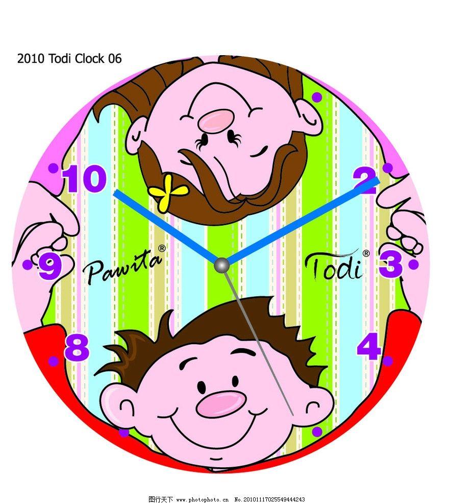 卡通儿童时钟 时钟 钟