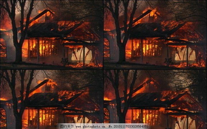 房子着火高清素材图片
