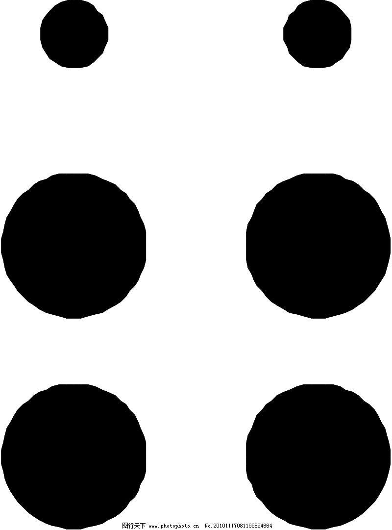 文字记号与手势0033_标识符号_矢量图_图行天下图库