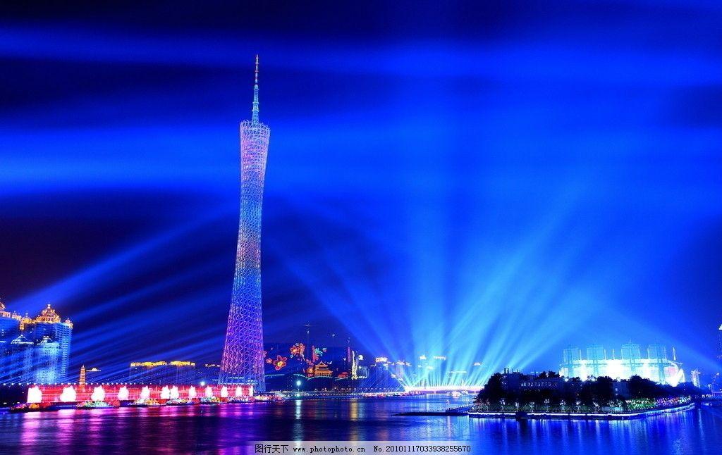 广州电视塔手绘图片