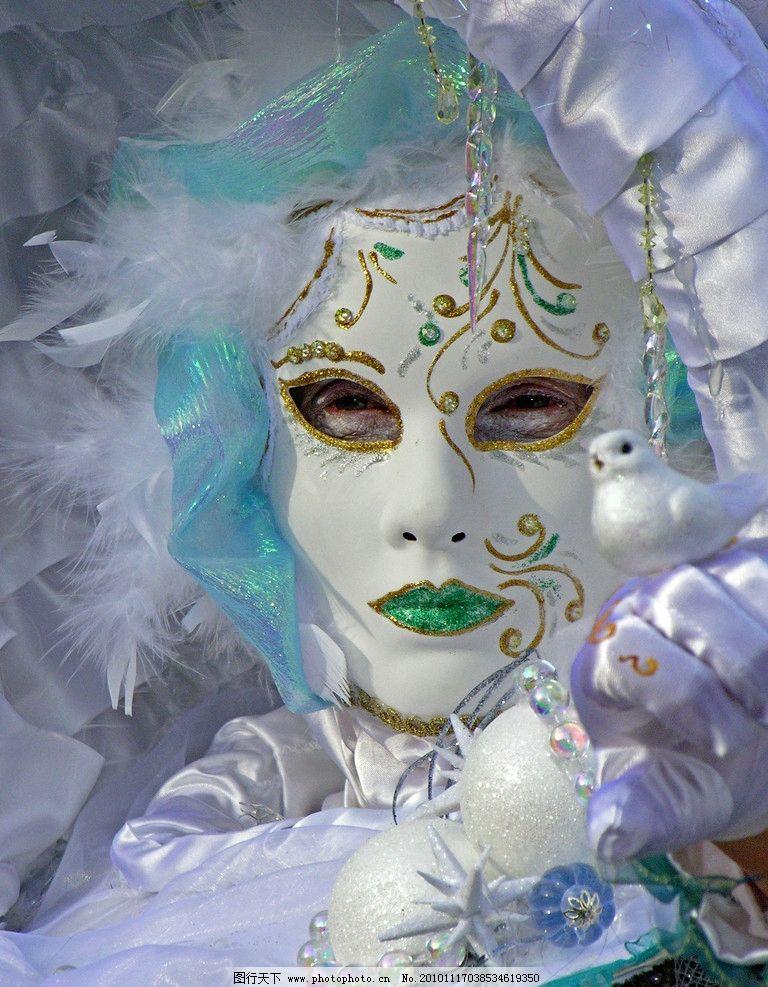 面具 威尼斯面具 化妆舞会 欧洲戏剧 戏剧面具 欧洲面具 面具文化