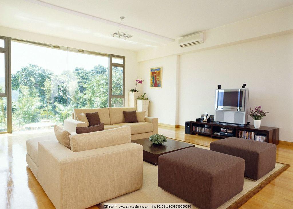室内装修 家居 客厅 装潢 装饰 房屋 沙发 椅子 效果图 室内效果图