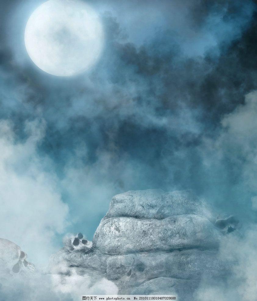 童话 烟雾 弥漫 阴森 背景 底纹 影楼 科幻 虚幻 设计 设计风光 风景