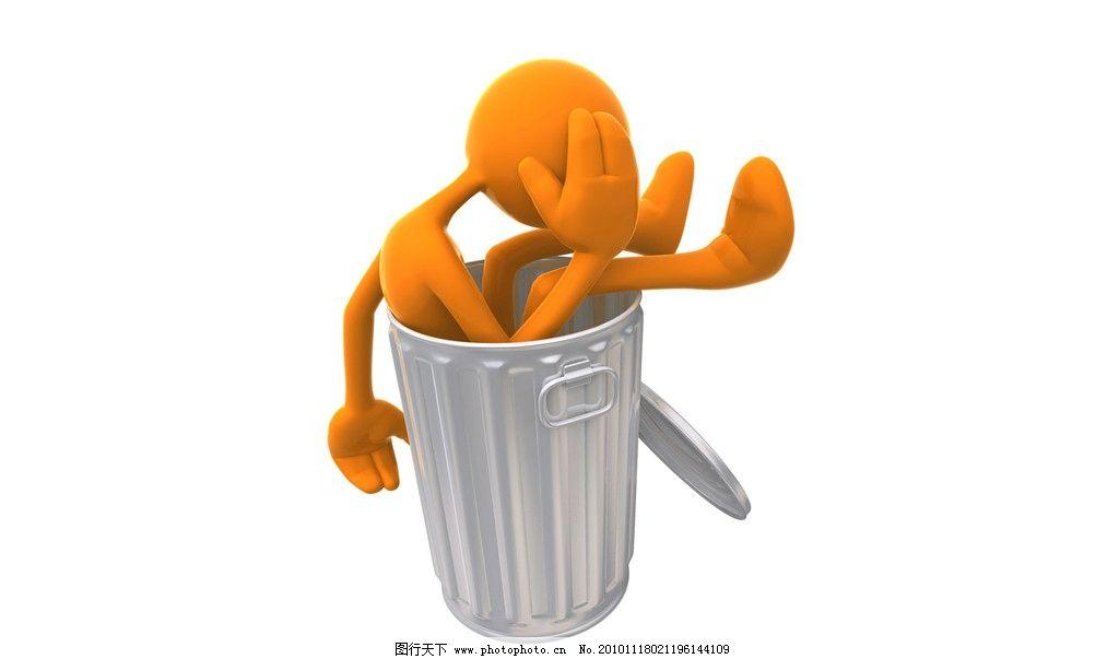 3d人物 金色人物 垃圾桶 高清图片 可爱小人 三维人物 商务人物