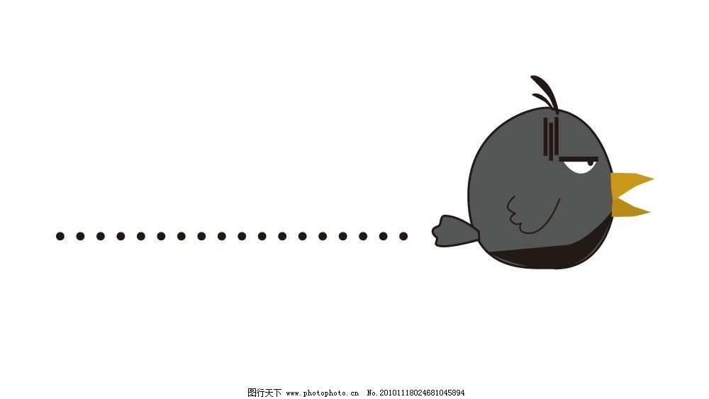 胖乌鸦 卡通 乌鸦 表情图片